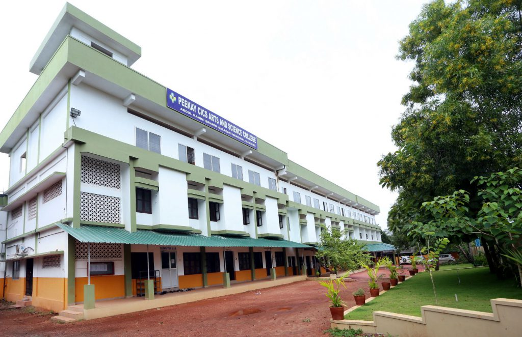 Peekay cics college